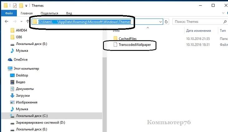 transcodedwallpaper