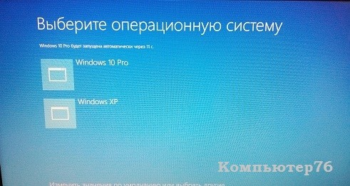 Windows xp поверх Windows 10