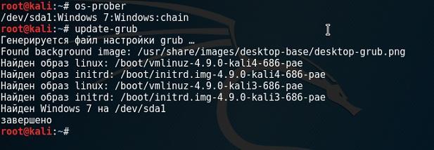 как восстановить загрузчик кали линукс