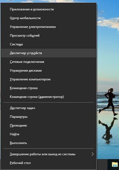 панель быстрого доступа к функциям windows