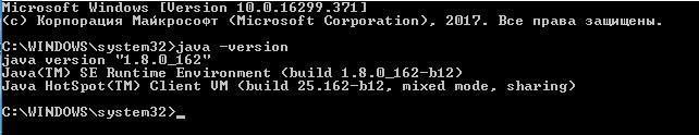 версия java на windows 10