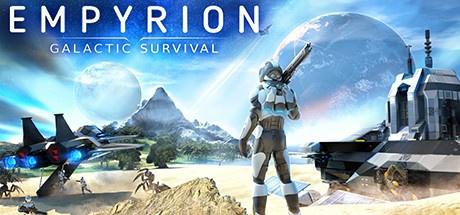 العاب البقاء على قيد الحياة - Empyrion Galactic Survival