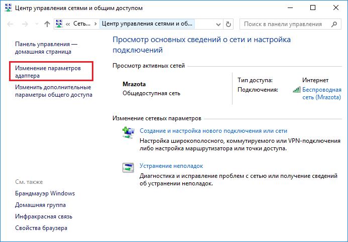 kak-uznat-skolko-rabotaet-kompyuter-6