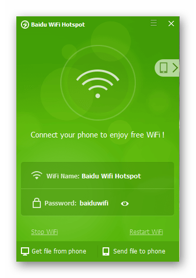 baidu-wifi-hotspot-v5-1-4-full-version