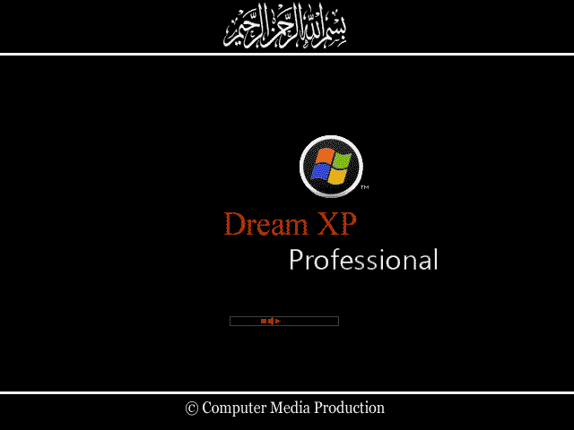 dream-multiboot-loader-disk-2017-by-computer-media-mini-xp