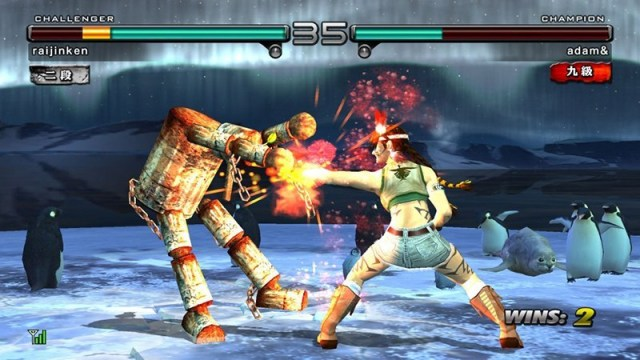 Tekken-5-Main-Screen