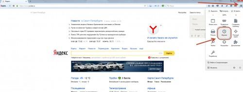 Slet historik Log ind Mozilla Firefox Browser