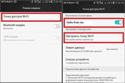 Configurer wifi Android