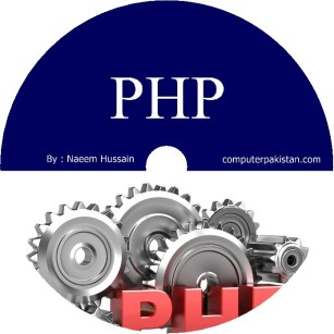 DVD Course of PHP in Urud