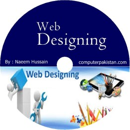 Urdu DVD Course for Web Designig
