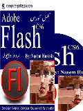 Adobe Flash Professional Urdu Video