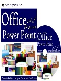 PowerPoint Training course Video tutorials