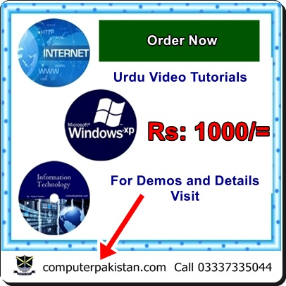 Computer Science Courses Microsoft Windows Internet Information Technology