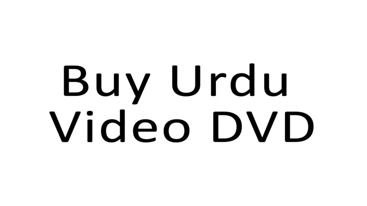 Buy Urdu DVD in Pakistan