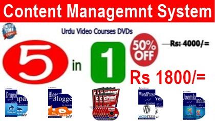 Content management system video courses