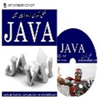 Java Tutorial in Urdu Video Free Download full video course