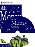 Earn Online Video Tutorials in Urdu Free Download full course