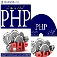 PHP Programming Video Course Learning
