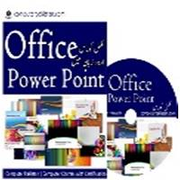 PowePoint Training Course