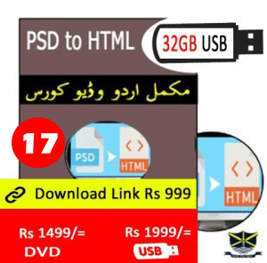 psd to htm and css Video course in Urdu in Pakistan