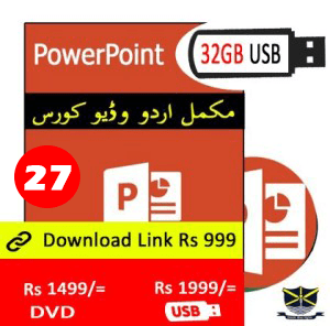 Power Point learn Video course in Urdu in Pakistan