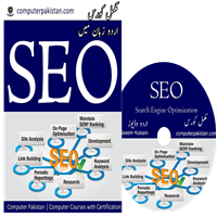 SEO Video Tutorial in Urdu Free
