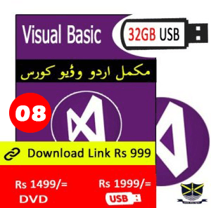 Visual Basic Programming in Urdu in Pakistan
