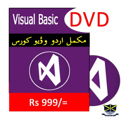 Visual Basic Video Tutorial in Urdu - Online Course in Pakistan