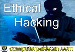 Ethical Hacking Video Tutorial in Urdu Free Download