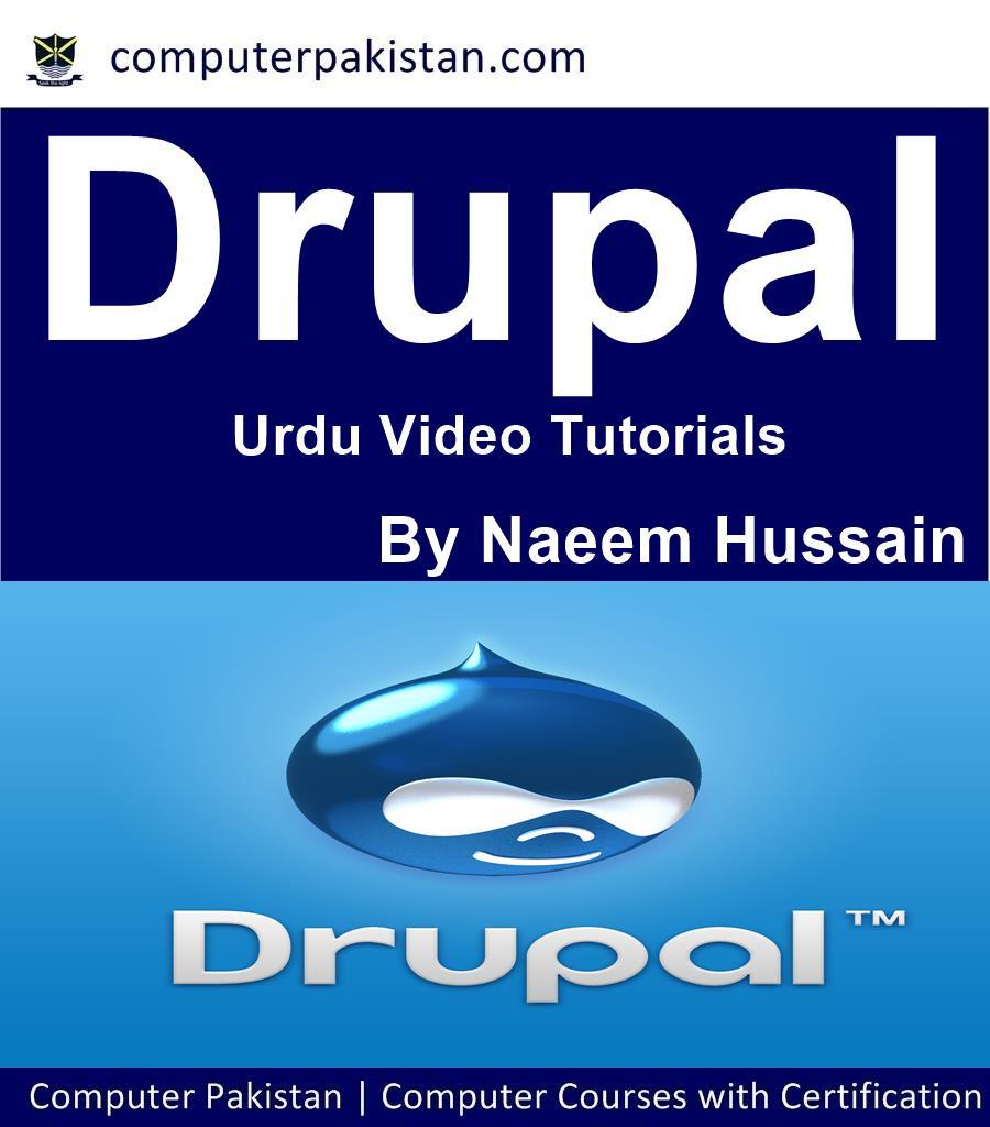 Drupal tutorials in urdu language computerpakistan drupalfull video training courses in pakistan buy now xflitez Gallery