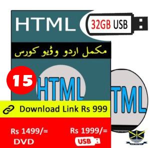 html Video course in Urdu in Pakistan learn