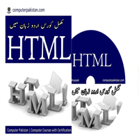 HTML in Urdu Tutorial