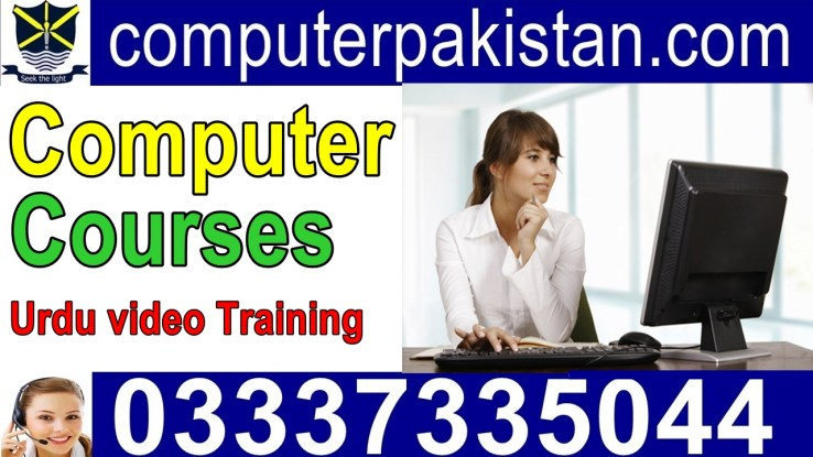 Online Learn Computer Courses