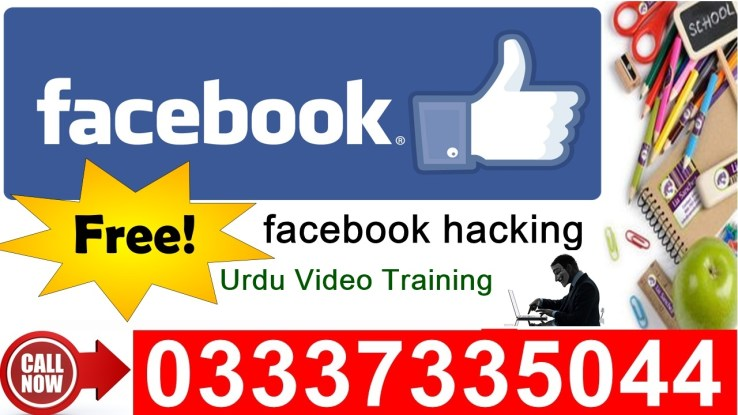 facebook hacking tutorials in urdu