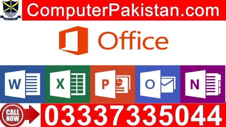 ms office tutorial in urdu free download