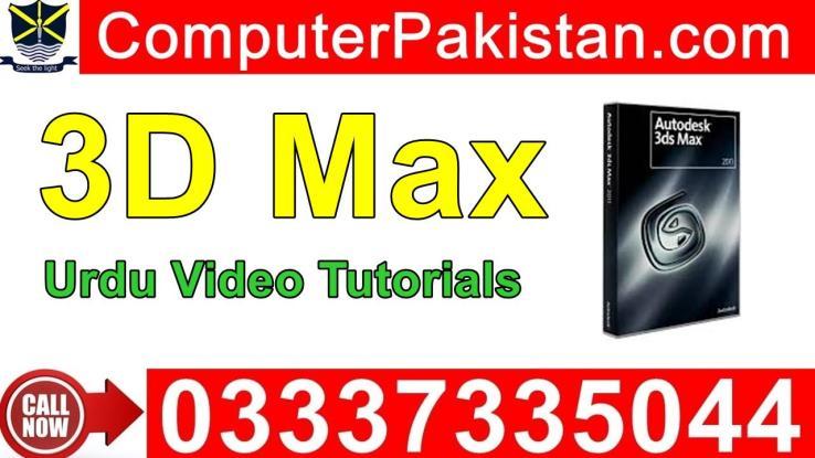 3D Max Tutorials Free Download in Urdu