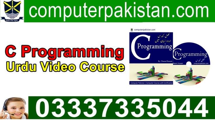 C Programming Language Tutorial for Beginners in Urdu