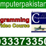 C Programming Language Tutorial for Beginners in Urdu - Computer Courses