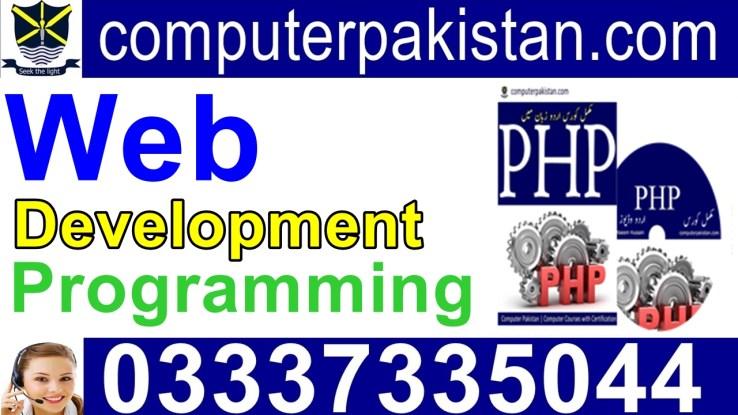 Learn PHP Web Development in Urdu