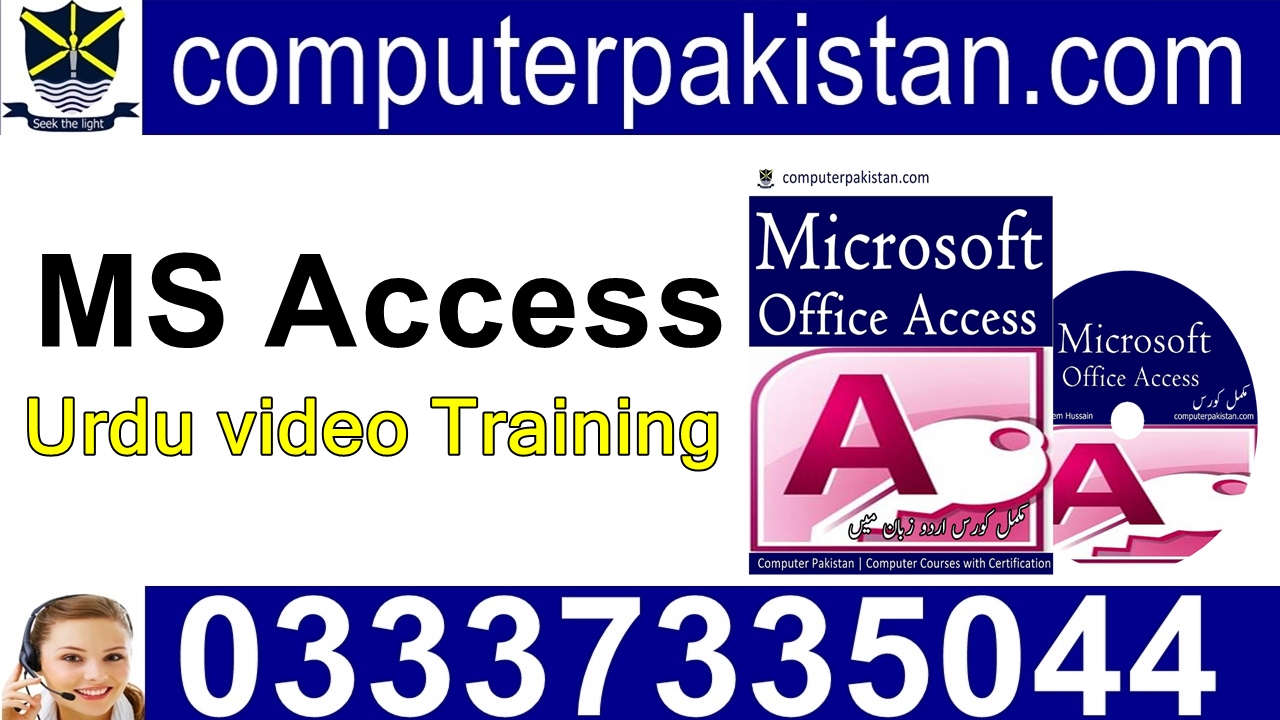 ms access database projects free download computerpakistan