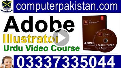 adobe illustrator tutorials for beginners in Pakistan