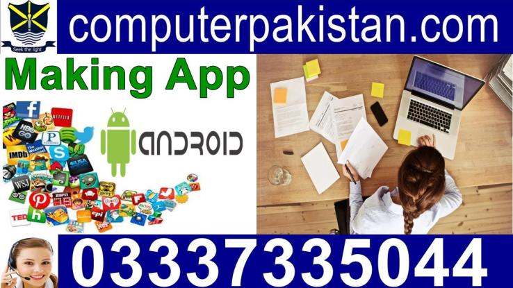 android app development course for beginners online free Training in Urdu