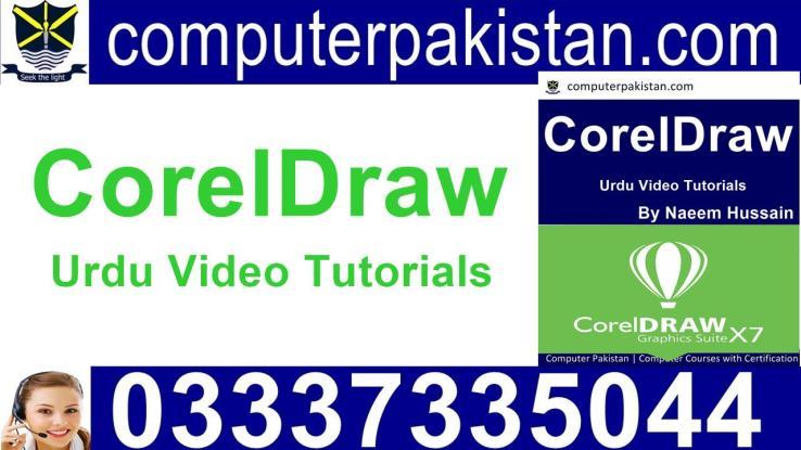 corel draw 12 free download for windows 7 in Urdu