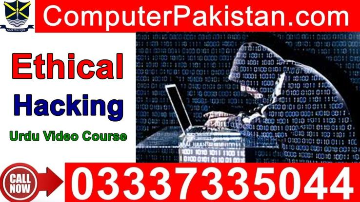 free online ethical hacking course with certificate in Urdu