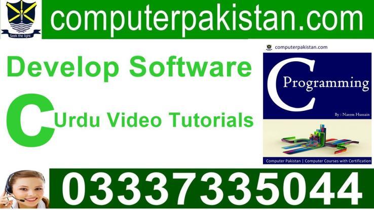 C Programming Tutorial In Urdu Video in Urdu