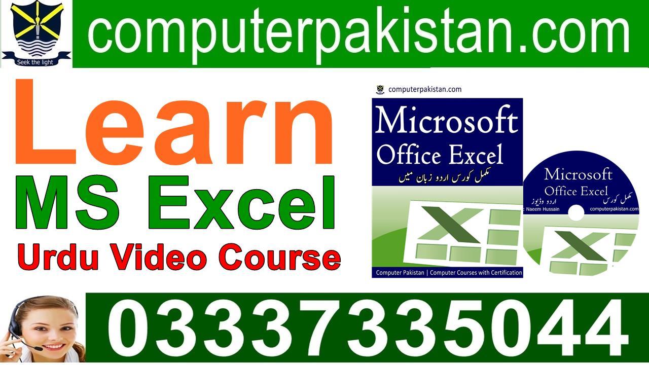Microsoft Excel Courses Online Free In Urdu Computerpakistan