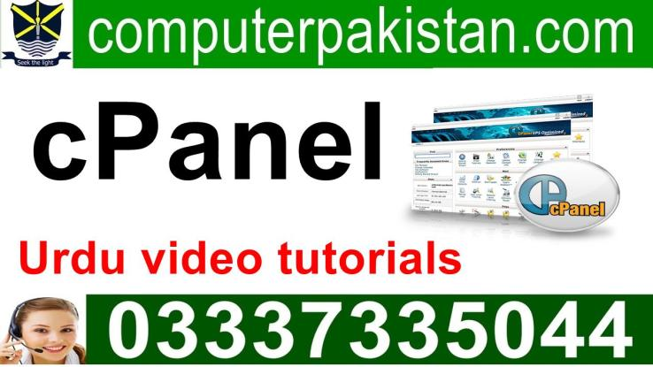 How To Create A Website Using Cpanel And Wordpress in Pakistan