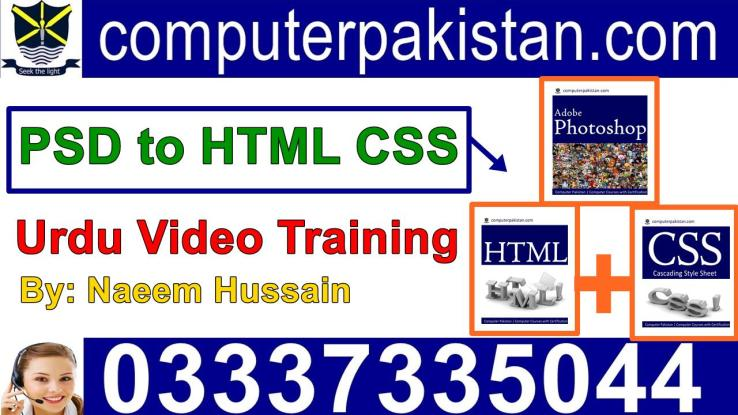 PSD to HTML Conversion Tutorial step by step