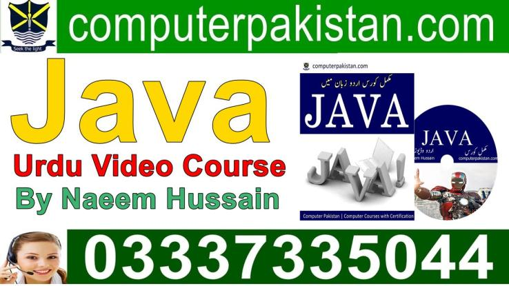 Java Tutorial for Beginners in urdu Video Free Download