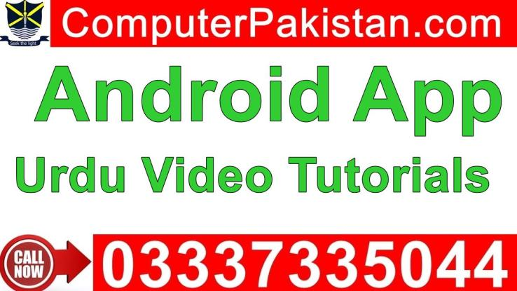 Android App Programming Tutorials for Beginners